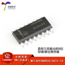 MC14094BDR2G SOIC-16 8/