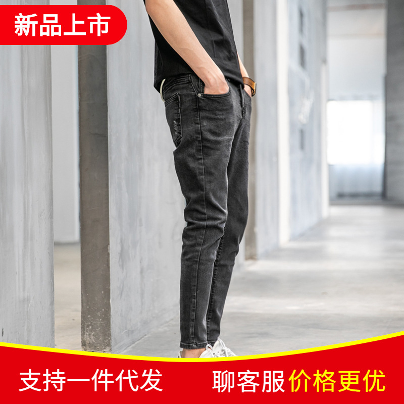 Hong Kong Style MEN'S Jeans Men's 2019 Spring And Summer New Style Slim Fit Skinny Pants Korean-style Youth Solid Color Elastici