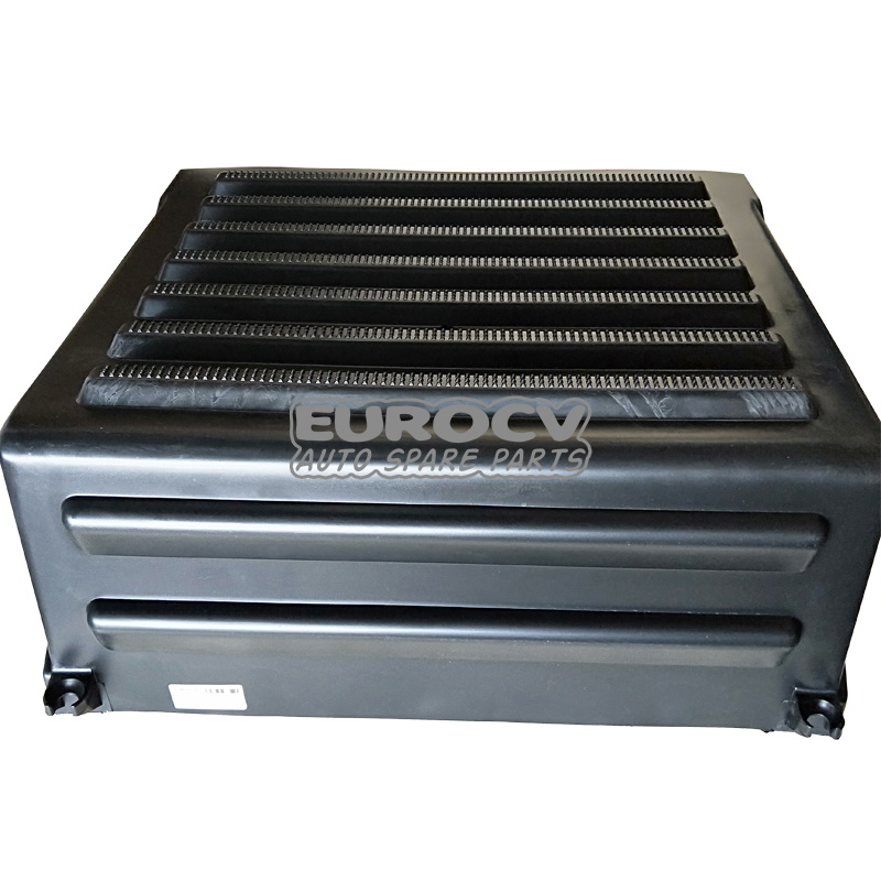 Spare Parts For Volvo Trucks, VOE 20541447, Battery Cover
