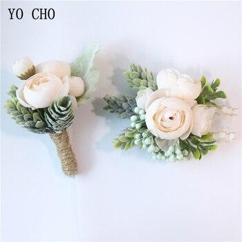 Купон Дом и сад в Happy Wedding Accessories со скидкой от alideals