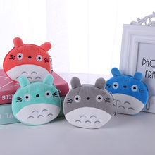 cartoon plush totoro coin purse small wallet card holder coin case/ key bag ladies Pouch girl kids gift(China)