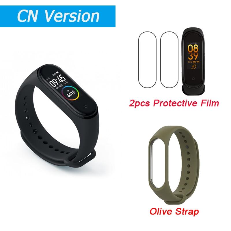 CN Add Olive