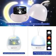 Светодиодная декоративная лампа для детской спальни проектор