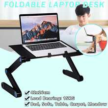 42cm Adjustable Aluminum Laptop Desk Table Ergonomic TV Bed Lapdesk Tray PC Notebook Table Desk Stand With Cooling Fan Mouse Pad