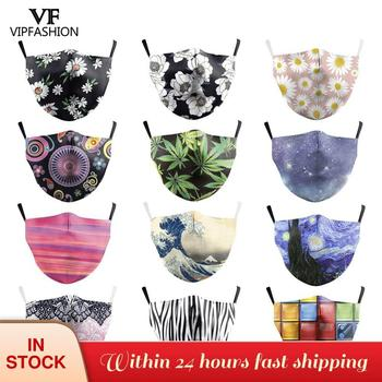 VIP FASHION Pretty Floral Color Cute Unicorn Printed Fabric Face Dust Masks Adult Reusable Washable Mouth Masks