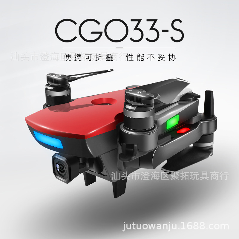 Mr Sen Ma Cg006 GPS Optical Flow Double Positioning Folding Unmanned Aerial Vehicle 1080P High-definition Aerial Photography Qua