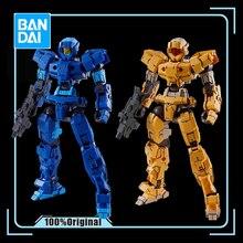 BANDAI 1/144 30 minuti di missione, Alto blu, giallo, Gundam, Super valore, Action Figure, giocattolo per bambini, regalo