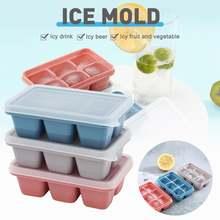 Силиконовый поднос для льда 15 ячеек