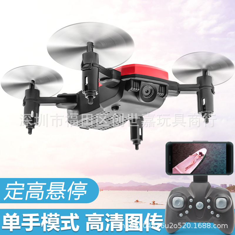Mini Folding Remote Control Aircraft WiFi Real-Time Transmission Drone For Aerial Photography Comes With Pressure Set High S9 Ai