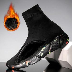 Image 2 - をmwy新ストレッチ靴下靴女性フラット通気性スニーカーの靴高トップ女性カジュアルシューズzapatos mujer schoenen