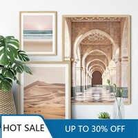 Cuadro sobre lienzo para pared Con paisaje marroquí, pósteres, impresiones en Pastel, fotografía de viaje, decoración de pared moderna, imágenes, decoración para el salón