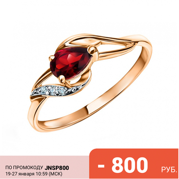Sunlight gold ring with garnet and diamonds