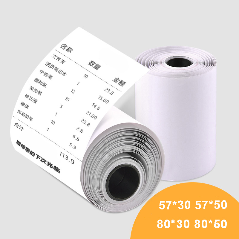 Thermal Paper Receipt Printer Paper POS Printer 58mm Paper For Mobile POS Mobile Printer Paper