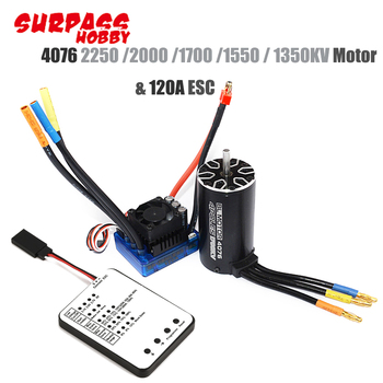 3pcs/set 4076 2250KV 2000KV 1700KV 1350KV Sensorless Brushless Motor+120A ESC+Program card For 1/8 RC Car Truck hot sale 3670 1900kv 4 poles sensorless brushless motor for 1 8 rc car