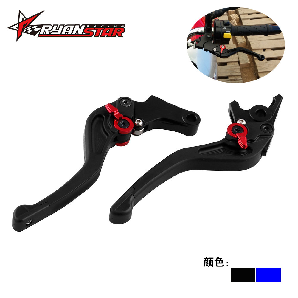 Manufacturers Direct Selling Motorcycle Refit Accessories Handbrake Ox Horn Cluth Honda Double-Sided Six-Speed Braking CNC Lever