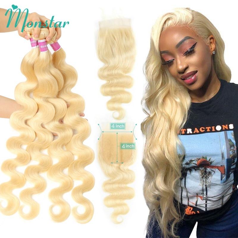 Monstar человеческие волосы пряди с 4x4 застежка бразильские волосы категории virgin кружева Закрытие с 3 4 пряди Remy 613 светлые волосы Тело Волна пря...