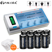 PALO 8pcs D size rechargeable battery type 1.2V 8000mAh NI-MH + smart fast charging LCD charger with EU AU UK US plug