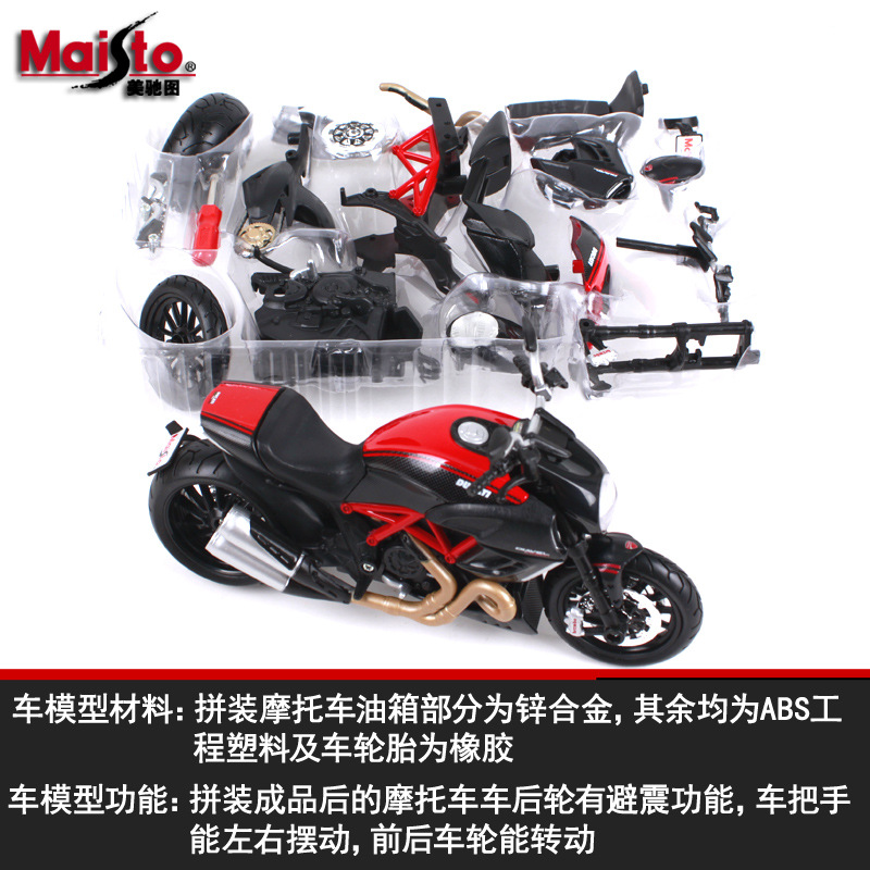Maisto Ducati Diavel Assembly Alloy Motorcycle Model Motorcycle Car Model Assembled DIY