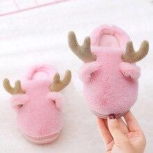 Детская зимняя обувь; хлопковые детские домашние тапочки для мальчиков и девочек; милая плюшевая теплая Домашняя обувь с ушками оленя