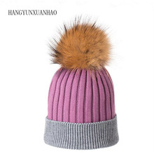 HANGYUNXUANHAO New Fashion Winter Purple Striped Warm Knitted Hats With Fur Pompom For Women Ladies