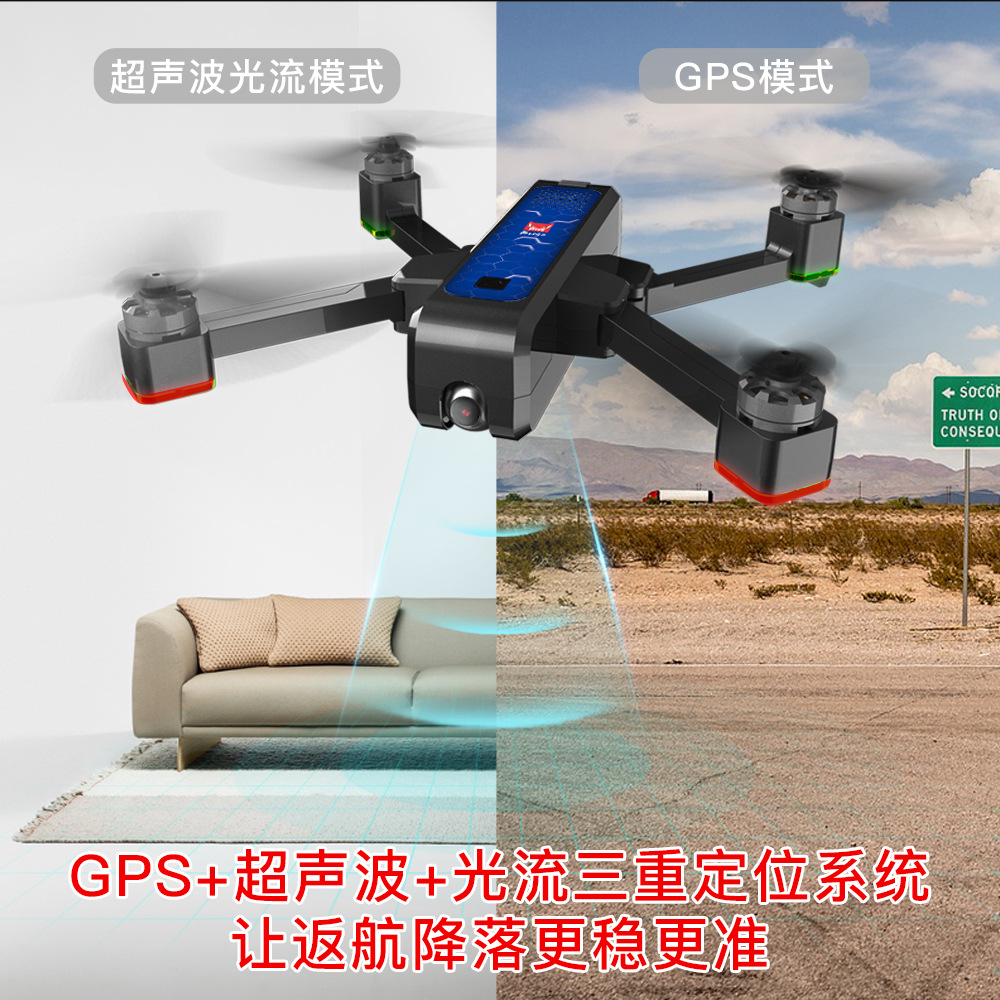 Linda B4w Quadcopter 2K High-definition Camera Brushless GPS Ultrasonic Obstacle Avoidance Unmanned Aerial Vehicle Remote Contro