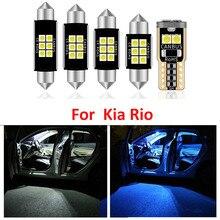 10pcs White LED Light Map Dome Bulbs Interior Package Kit For Kia Rio 2012 2016 2017 2018 2019 Trunk Cargo License Lamp No Error