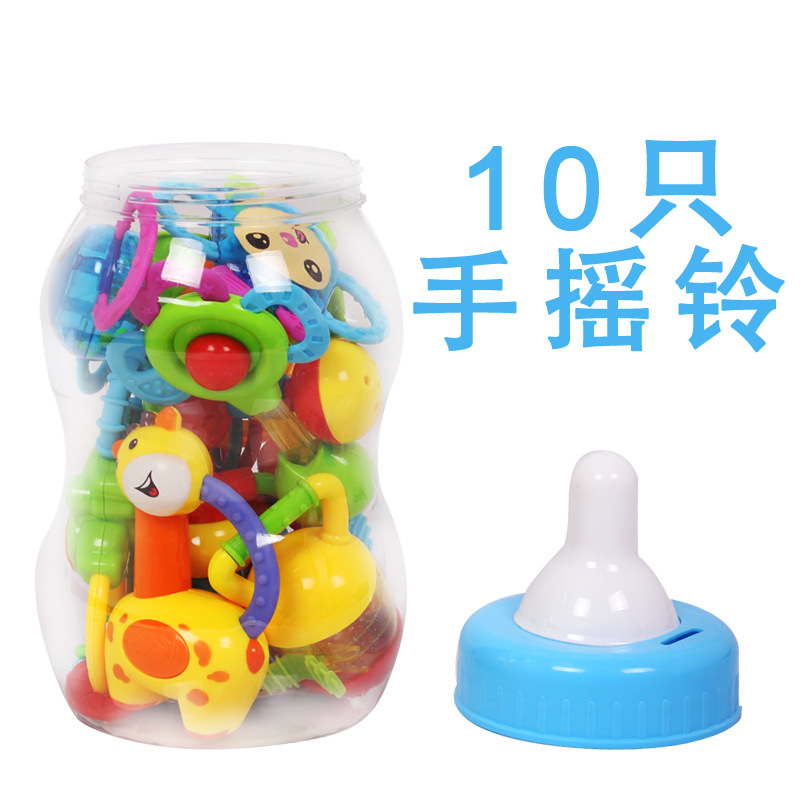 Children Baby BABY'S Rattle 10 Pieces Nai Ping Zhuang High-temperature Resistant Baby Infants Hand Rattle Toy