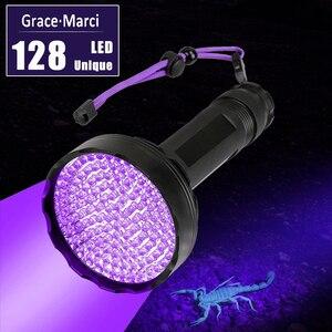 On Sale Super Bright UV Light 395nm 128 LED UV Flashlight Powerful 10W Ultraviolet Lantern For Urine Pet Detect Catch Scorpion