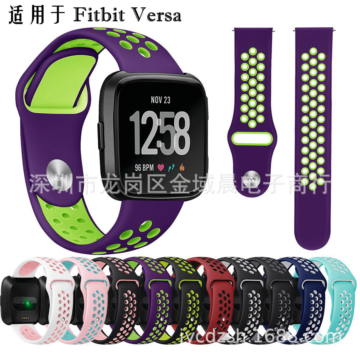 Suitable For Fitbit Versa Watch Band Sports Silica Gel TPU Breathable Double Color Nike Watch Strap