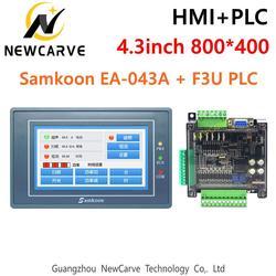 Samkoon EA-043A HMI Сенсорный экран 4,3 дюйма и FX3U серия ПЛК промышленная плата управления Newcarve