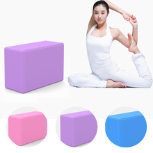 23*15*7.5cm  Pilates EVA Yoga Block for yoga fitness accessories Exercise Foam Workout equiments for yoga Yoga brick 3 color 23 15 7 5cm pilates eva yoga block for fitness accessories foam workout equiments for yoga brick shaping health training