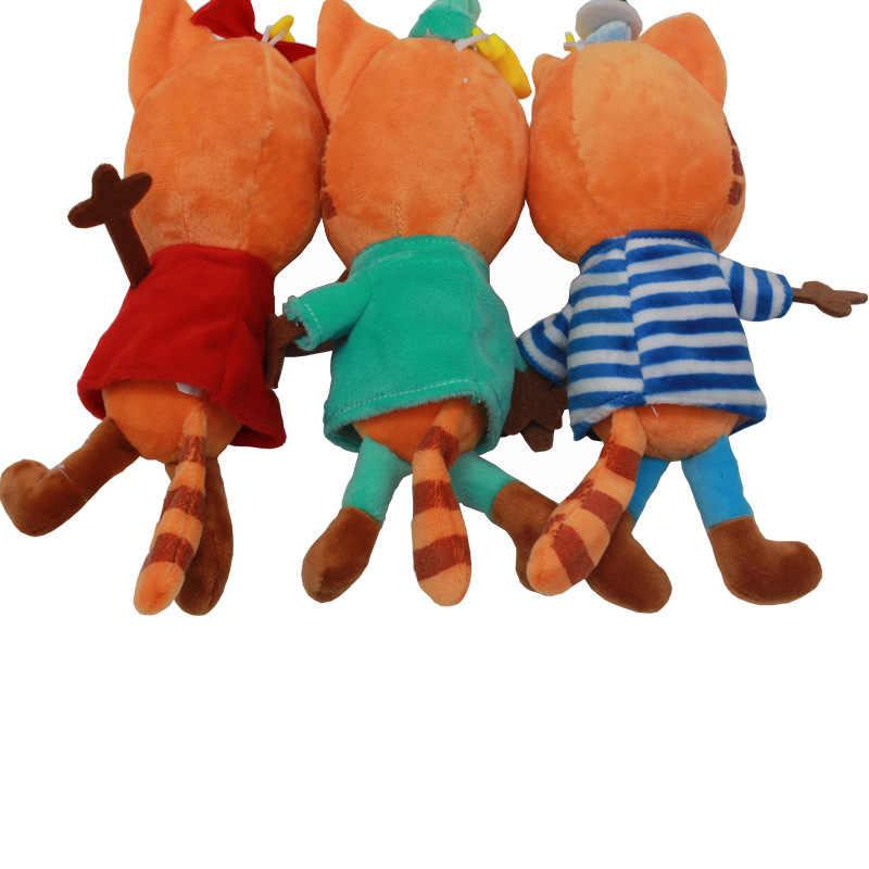 جديد 20/25 سنتيمتر سعيد القط الكرتون الروسية ثلاثة القطط محشوة ألعاب من القطيفة الحيوانات الناعمة القط دمية على شكل عروسة للطفل المفاتيح هدية الكريسماس