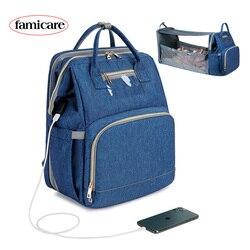 Bolsa para pañales multifuncional cama de bebé plegable, bolsas para mamás y papá, mochila USB, maternidad, enfermería, bolso para cochecito, envío directo
