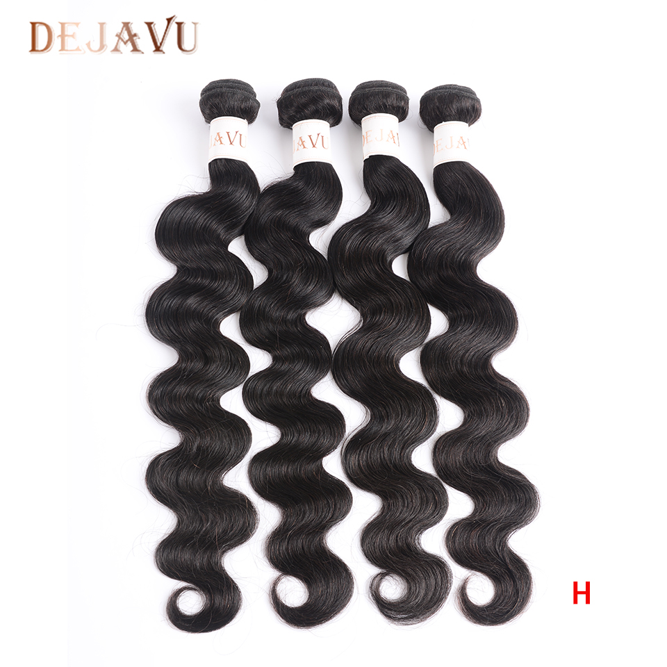 Dejavu Body Wave Bundles Brazilian Hair 4 Bundle Deals Natural Color Hair Bundles High Ratio Non-Remy Hair Human Hair Bundles