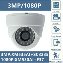 3MP 2MP ip天井ドームカメラ屋内XM535AI + SC3235 2304*1296 1080 1080p 24 led irc onvif cms xmeye P2Pモーション検出rtsp