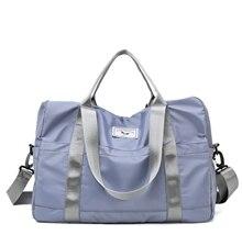 Сумка для фитнеса, Черная Спортивная Сумка для женщин, отсек для обуви, водонепроницаемые спортивные сумки для занятий фитнесом, йогой, мужские спортивные сумки для тренировок