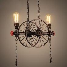 Ретро люстра промышленный светильник для ресторана бара столовой