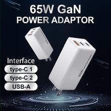 65W GaN USB 타입 C 고속 충전기 범용 3 in 1 인터페이스 전원 어댑터 모바일 스마트 폰 여행용 벽 충전 와이어