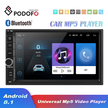 7 Inch Android 8.1 Car Multimedia Player 1