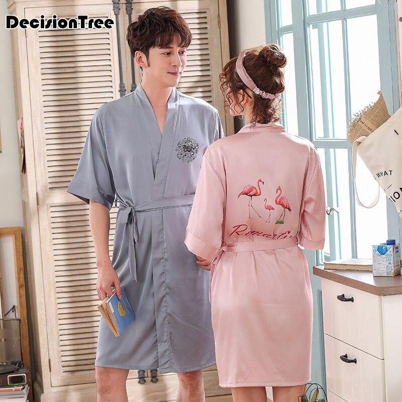 2020 Kimono Mens Robe Long Sleeve Silk Long Bathrobe Lightweight Sleepwear Belt Solid Dressing Gown Pajamas Male