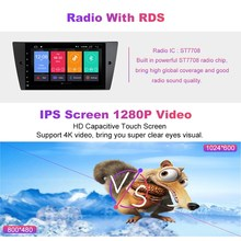 2G RAM 1 Din Android 9.0 Car Multimedia DVD Player for BMW E90/E91/E92/E93 Navigation Radio 3 Series GPSAudio 2+32GB IPS(China)