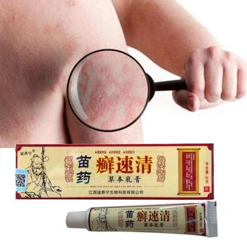 100% Natural Herbal Cream For Anti-itch Plaster Allergies Dermatitis Eczema Pruritus Psoriasis Ointment Skin External Use Balm 2