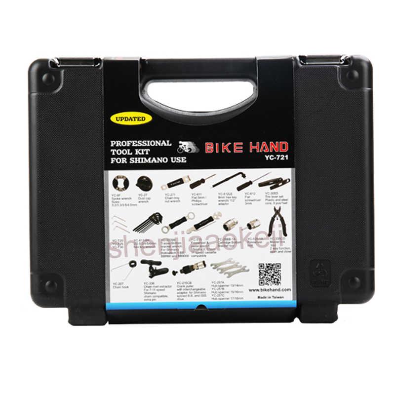 22 pièces/ensemble YC-721 outil de réparation de vélo VTT trousse à outils professionnelle réparation clé à rayons roue libre outil de clé à pédale