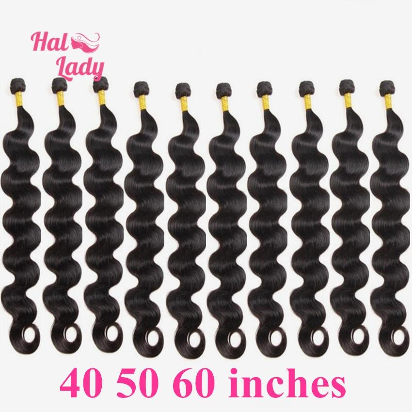 Auréola senhora beleza onda do corpo brasileiro extensões de cabelo humano remy 1b 3 510 pçs pacote negócio 30 32 34 36 38 40 50 60 polegadas fornecedor