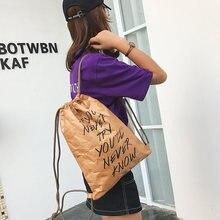 Модный рюкзак из крафт бумаги на шнурке водонепроницаемый спортивный