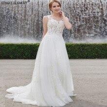 SINGLE ELEMENT Elegant Tulle Lace Applique Plus Size Train Bride Wedding Dresses