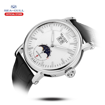 2020 New Products Seagull Men's Watch Moon Phase Watch Multifunctional Automatic Mechanical Watch Leather Bracelet Watch M308S 2