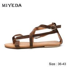 Сандалии летние Нескользящие школьные пляжные туфли модная Корейская