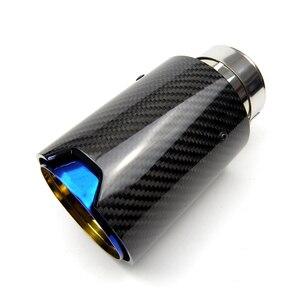 Image 1 - Tuyau déchappement en Fiber de carbone pour BMW