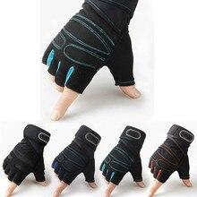 Перчатки для тренажерного зала, для фитнеса, женские перчатки, спортивные, спортивные, для тренировок, подъемные, для тренировок, перчатки M/L/XL, для бодибилдинга, для мужчин, для тренировок
